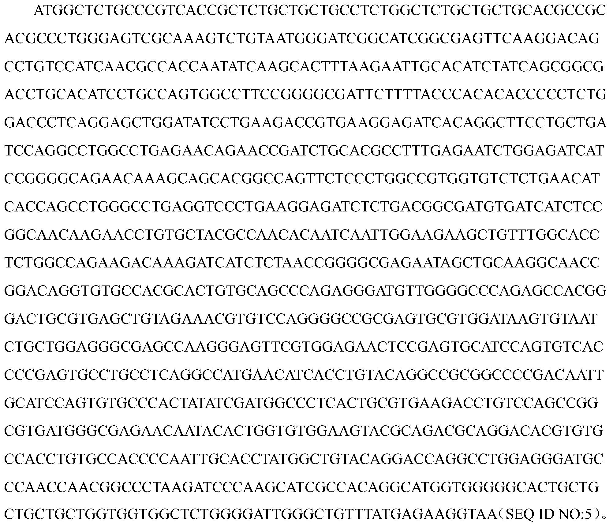 Figure PCTCN2017092377-appb-000005