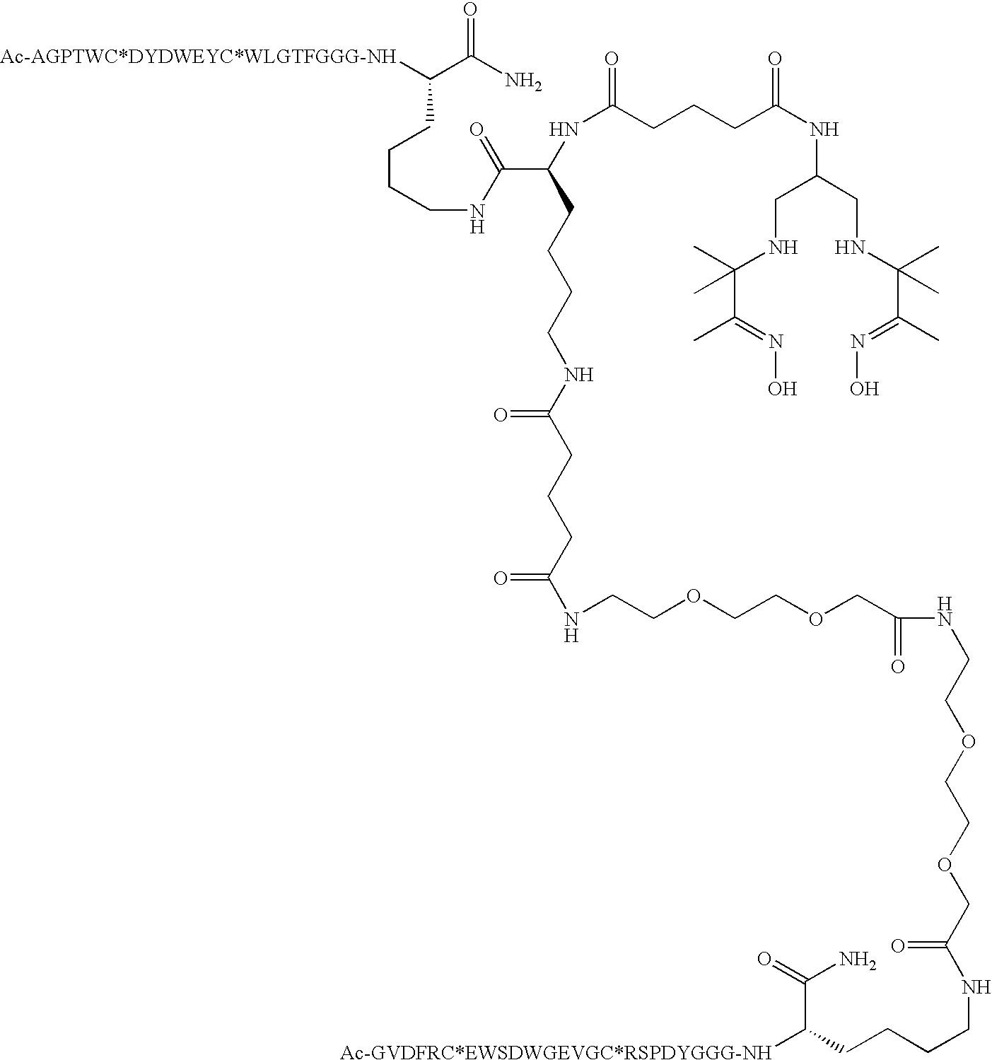 Figure US07666979-20100223-C00075
