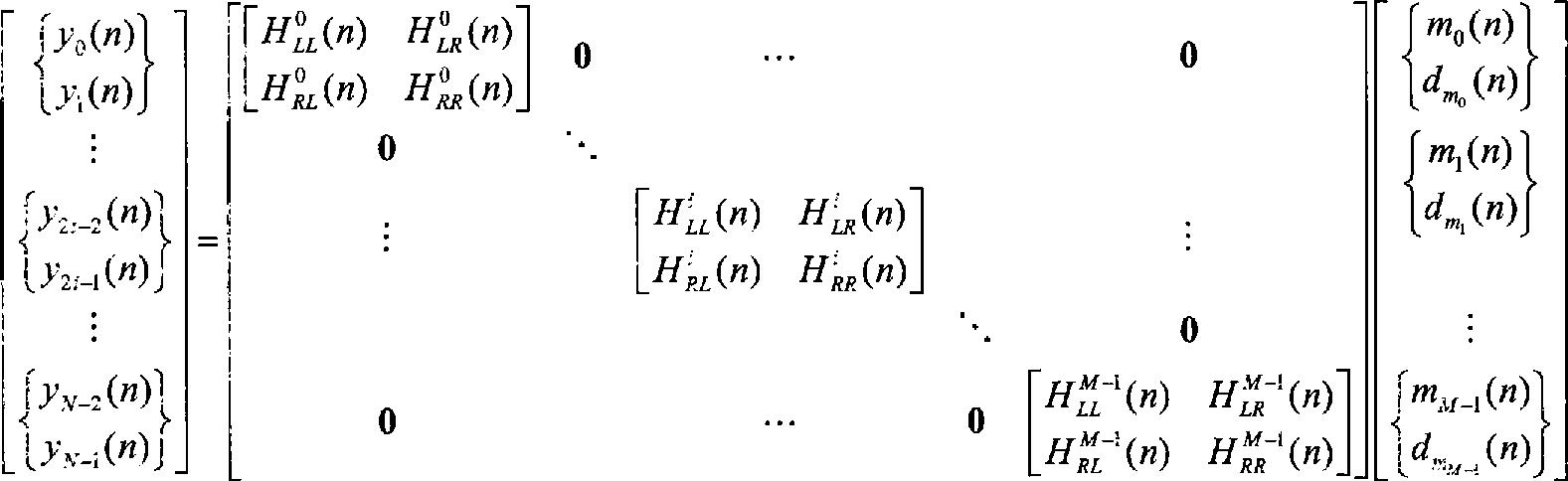 Figure DE112015003108T5_0007