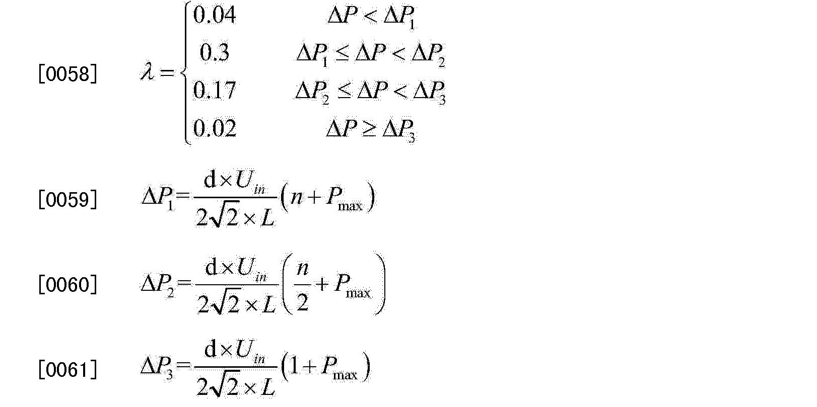 Figure CN102638195BD00092