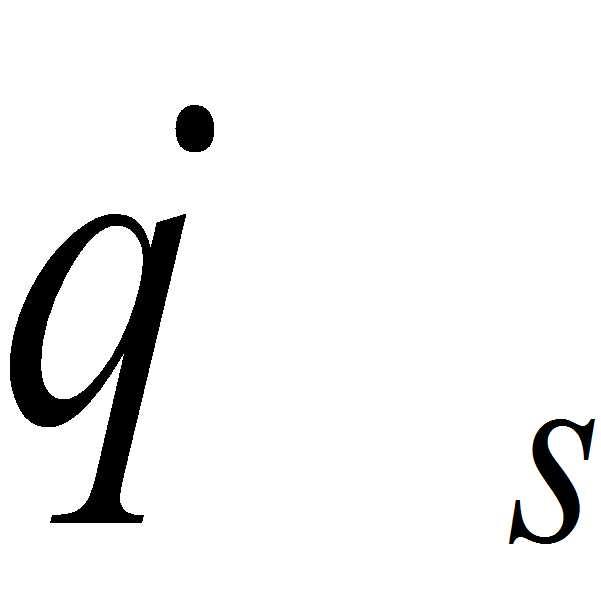 Figure 112012097013119-pat00111