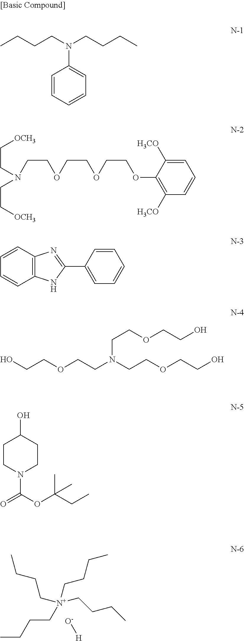 Figure US08637229-20140128-C00126
