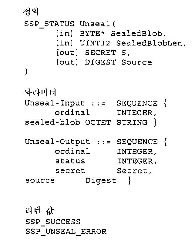 Figure 112008027410613-pat00037