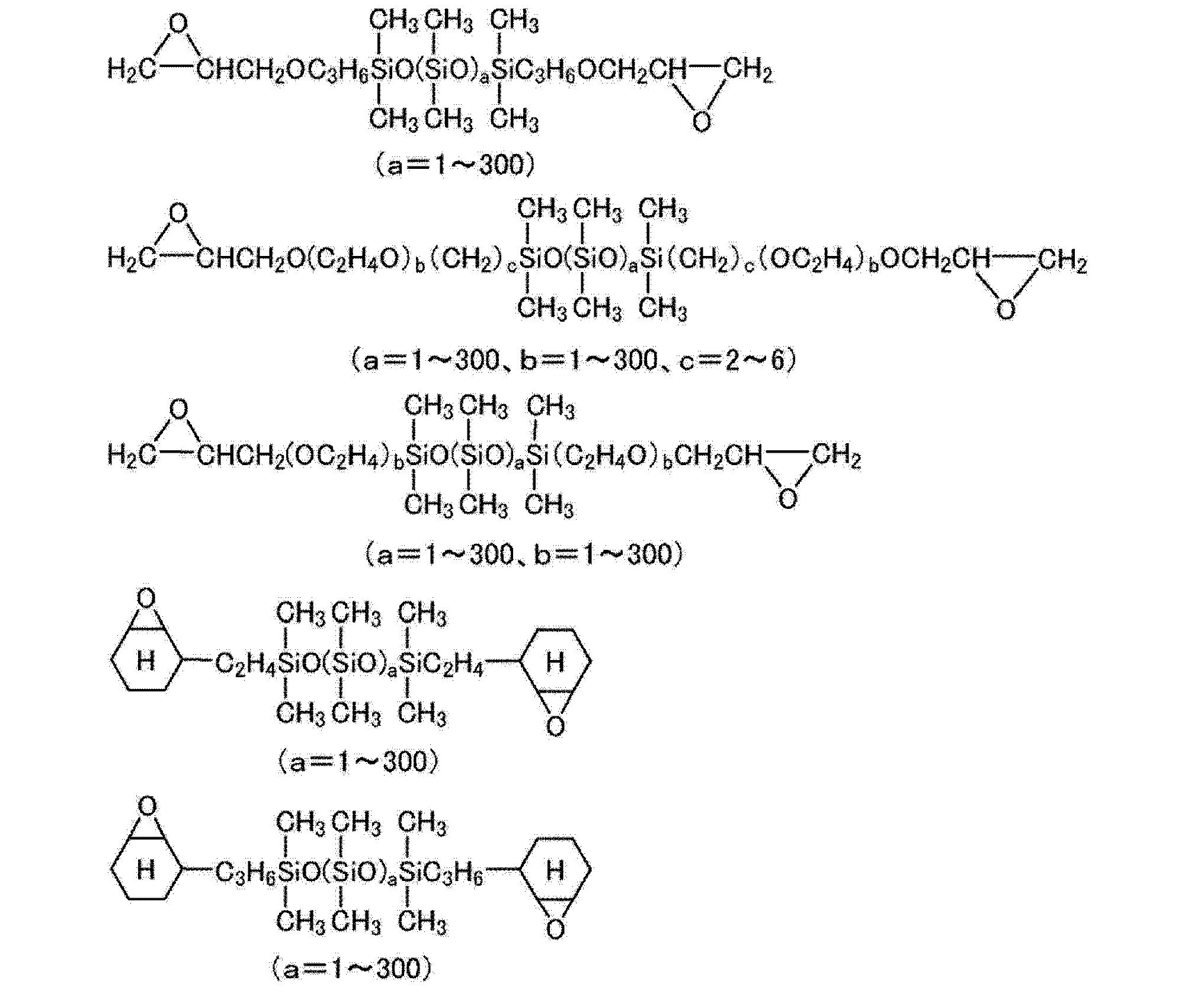 Figure CN102666655BD00131