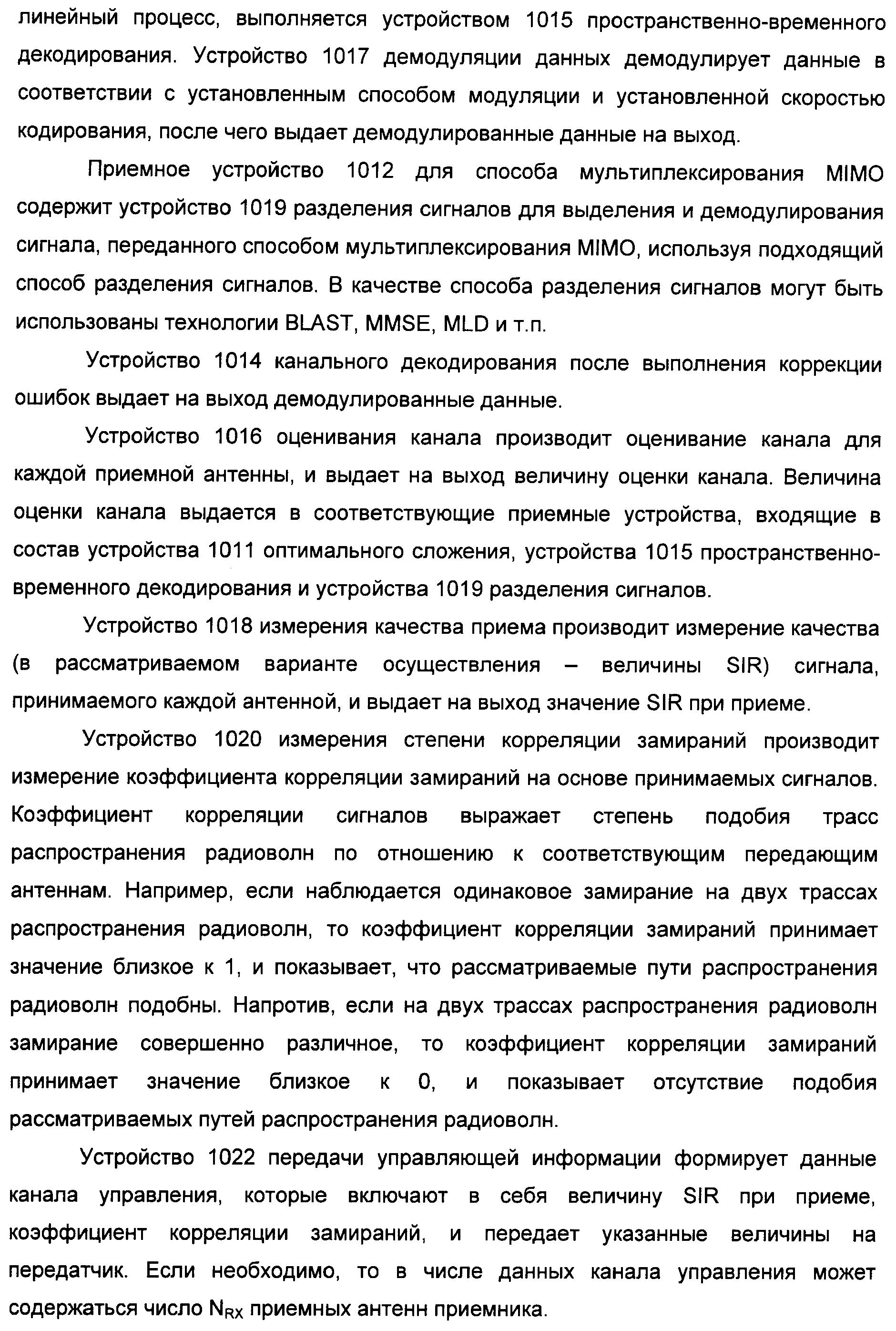 Figure 00000024