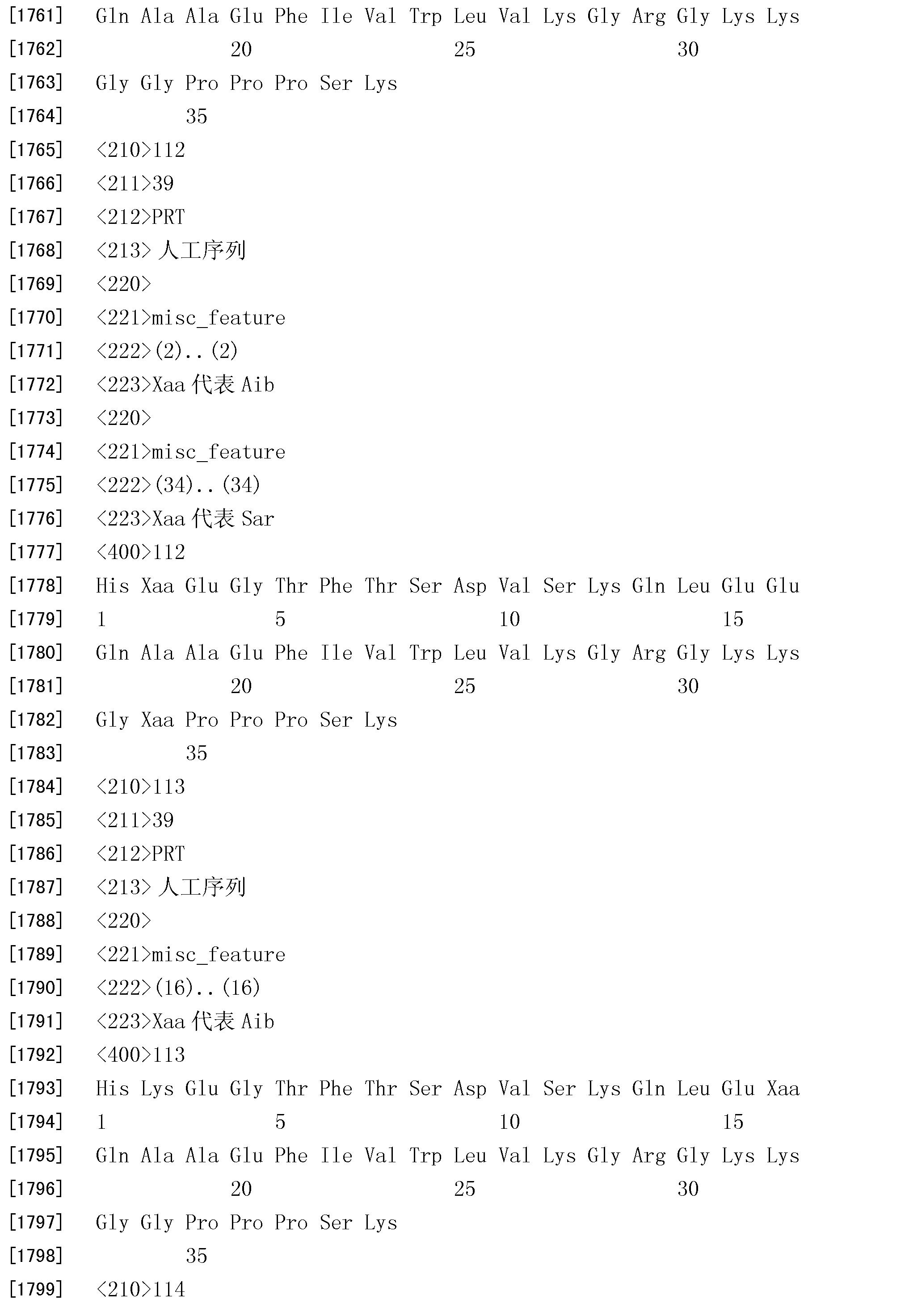 Figure CN101987868BD00611