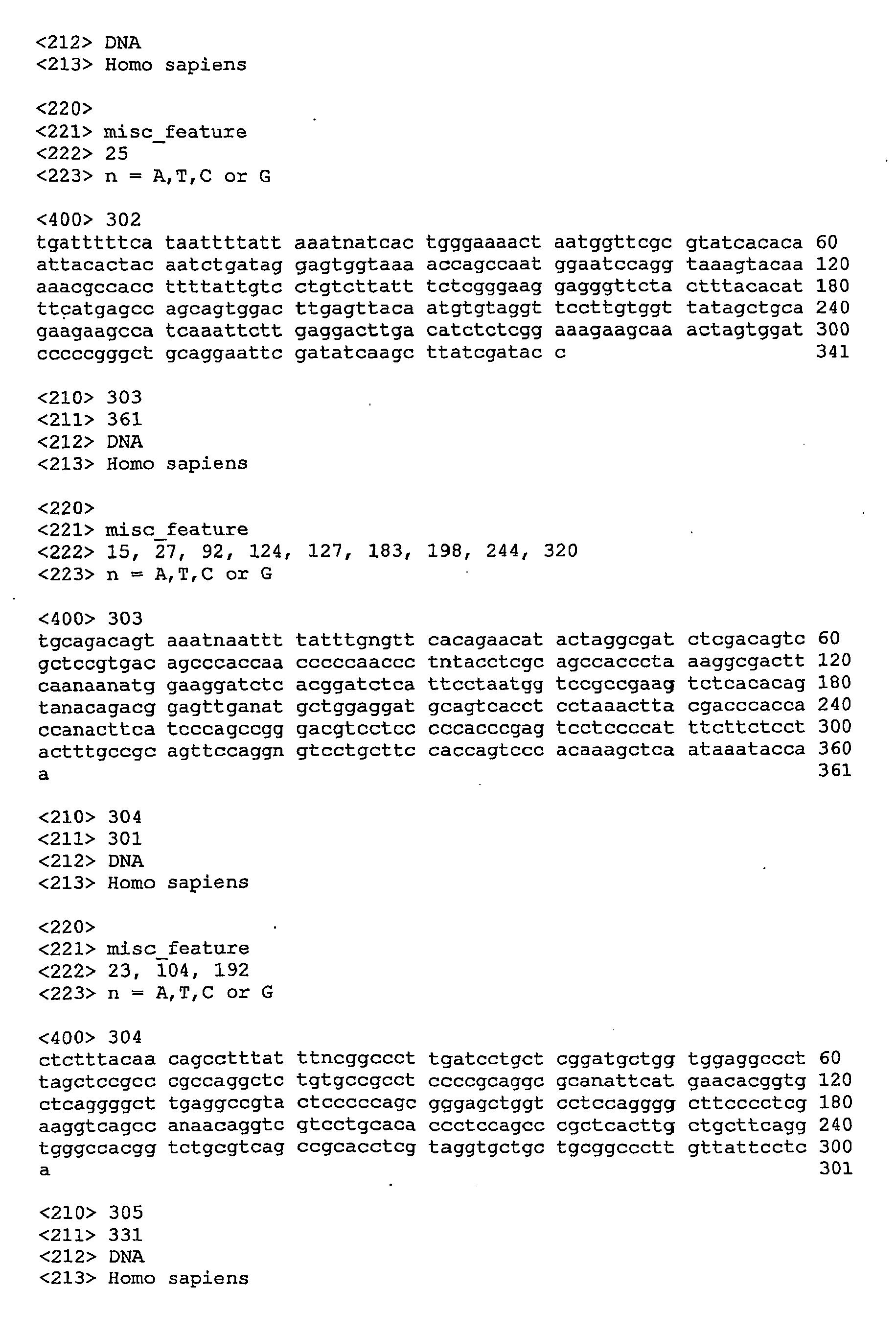 Figure imgb0130