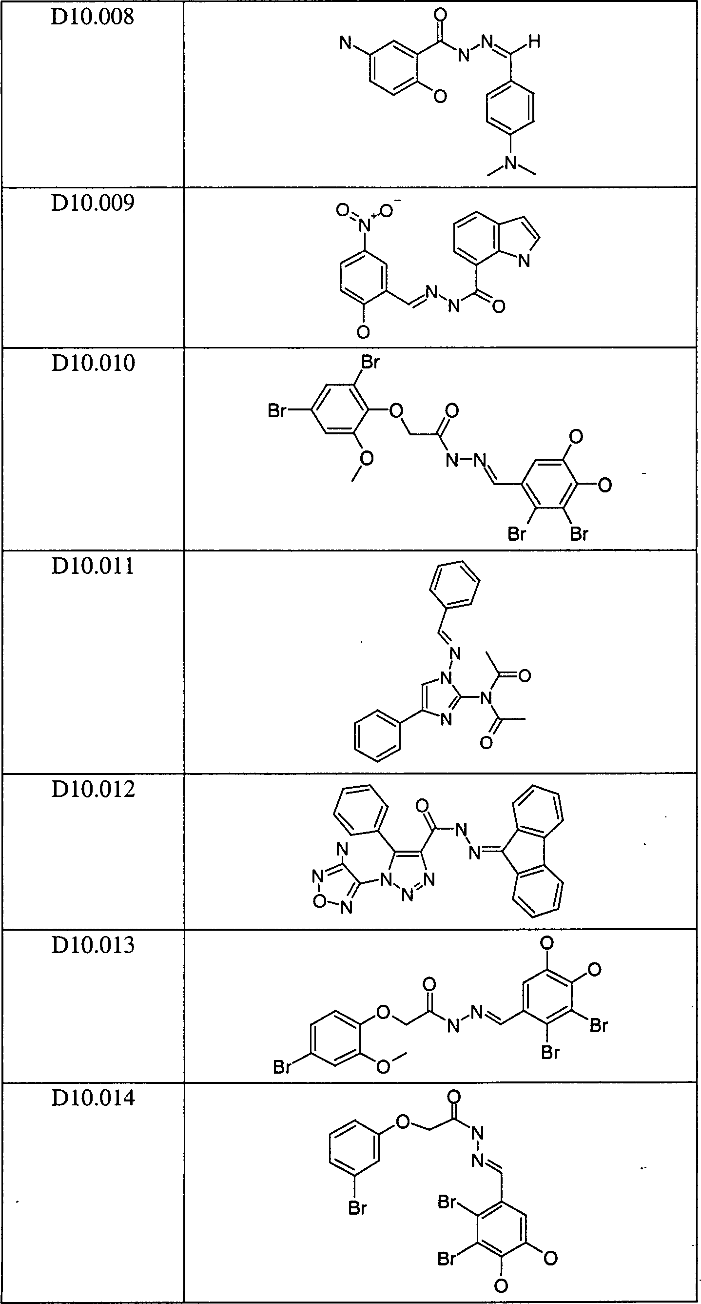 Figure 02470001
