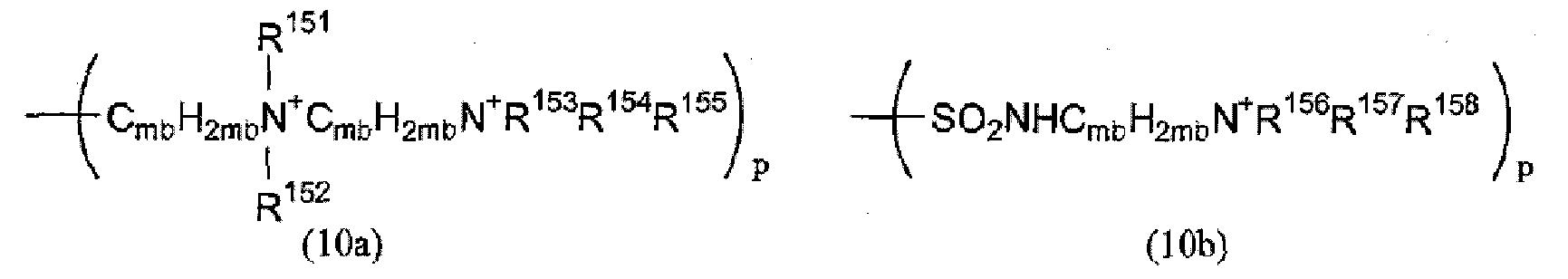 Figure CN102645842BD00172
