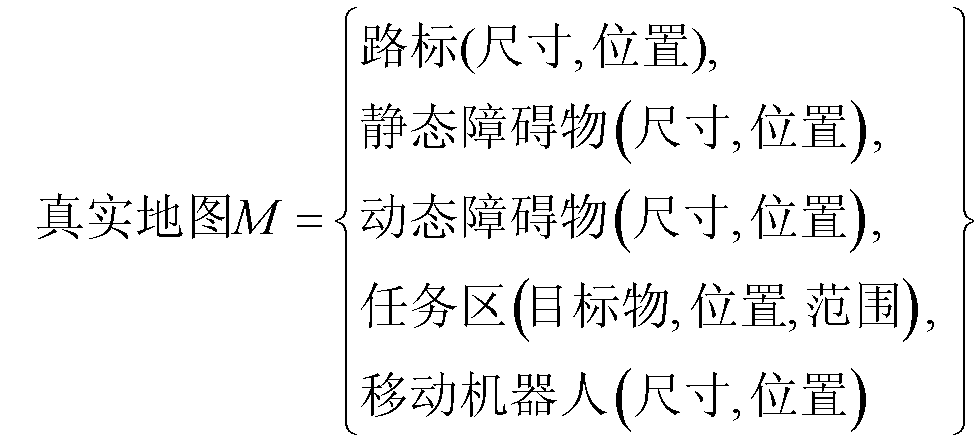 Figure CN102087530AD00081