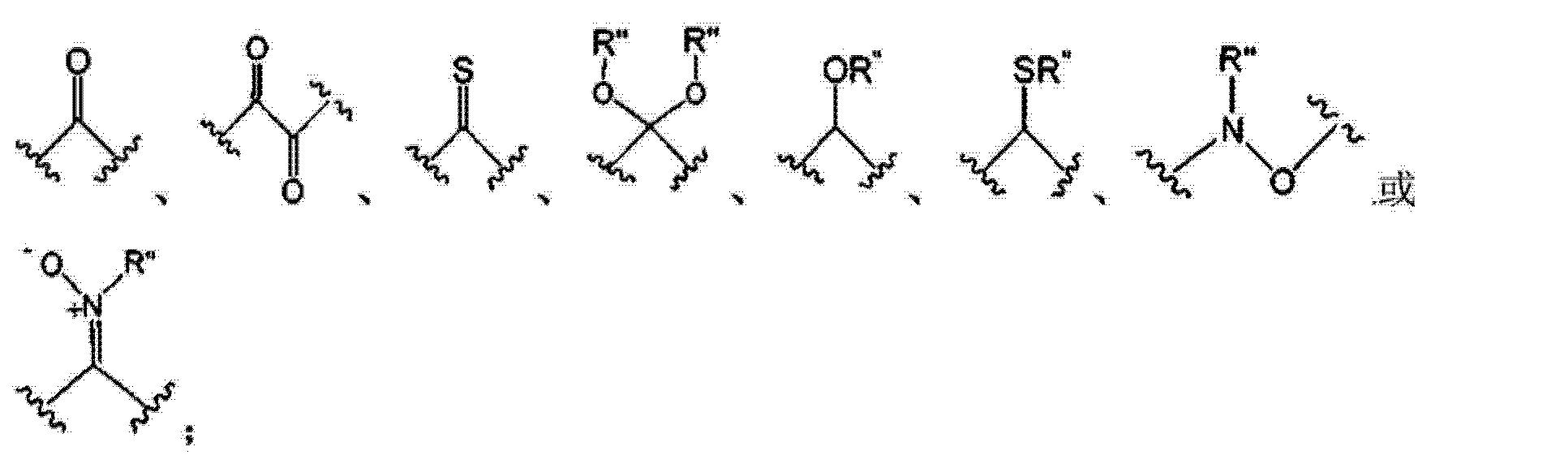 Figure CN104193815AD00492