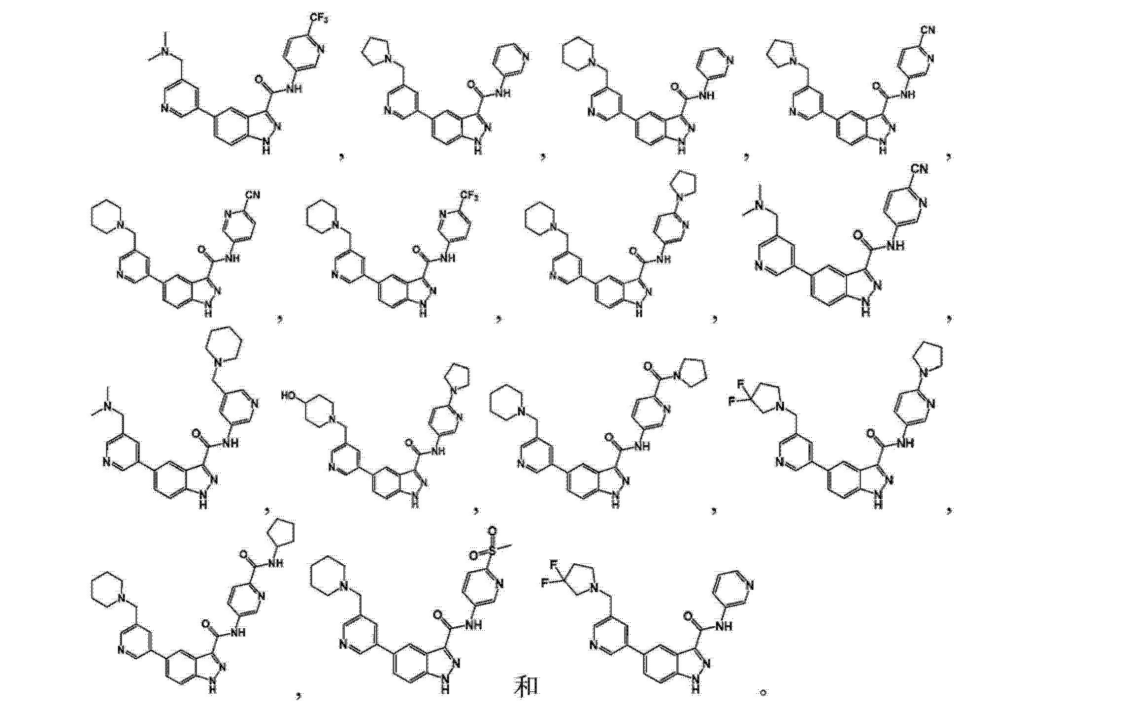 Figure CN103929963AC00681