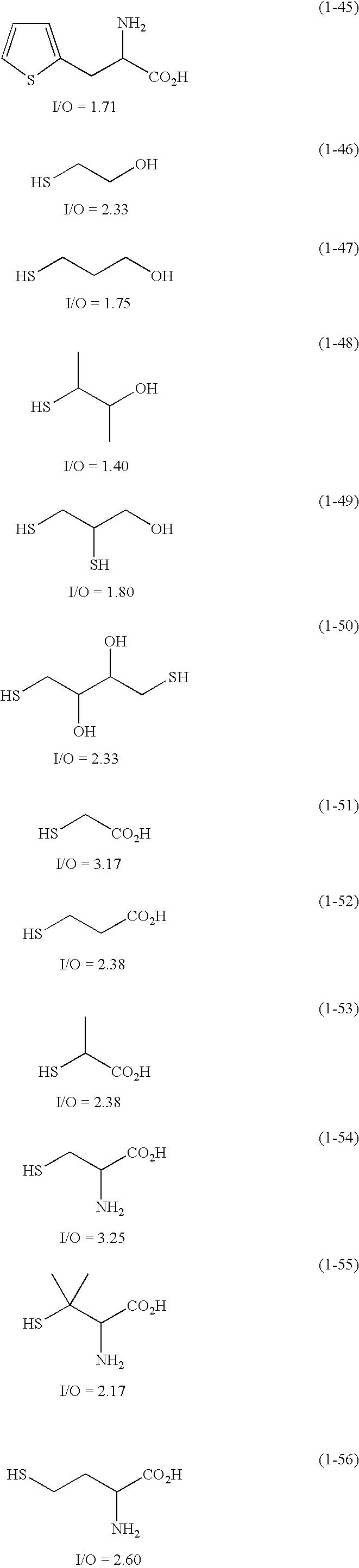 Figure US07070840-20060704-C00011