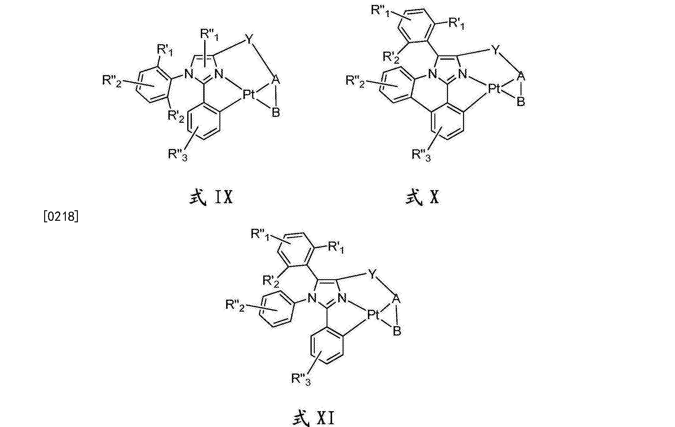 Figure CN106749425AD00981