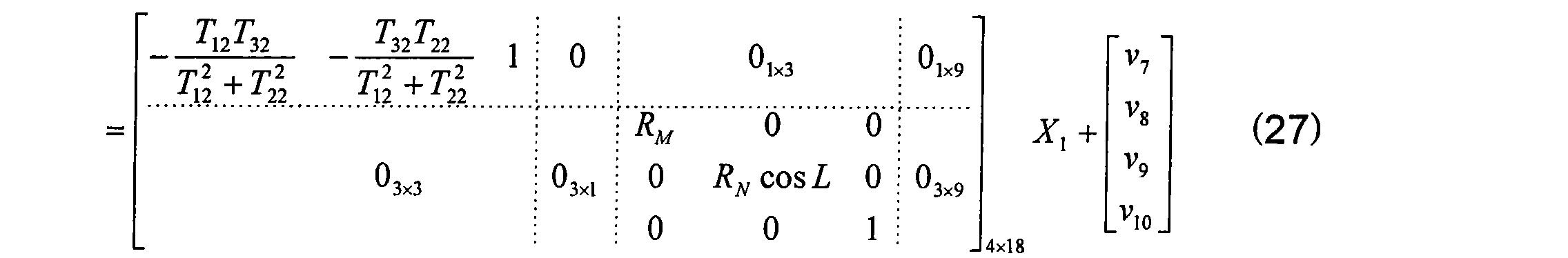 Figure CN101270993BD00182