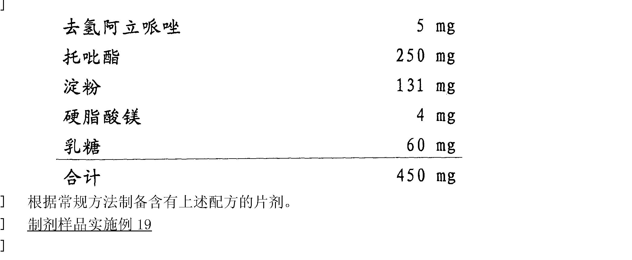 Figure CN102172401AD00253