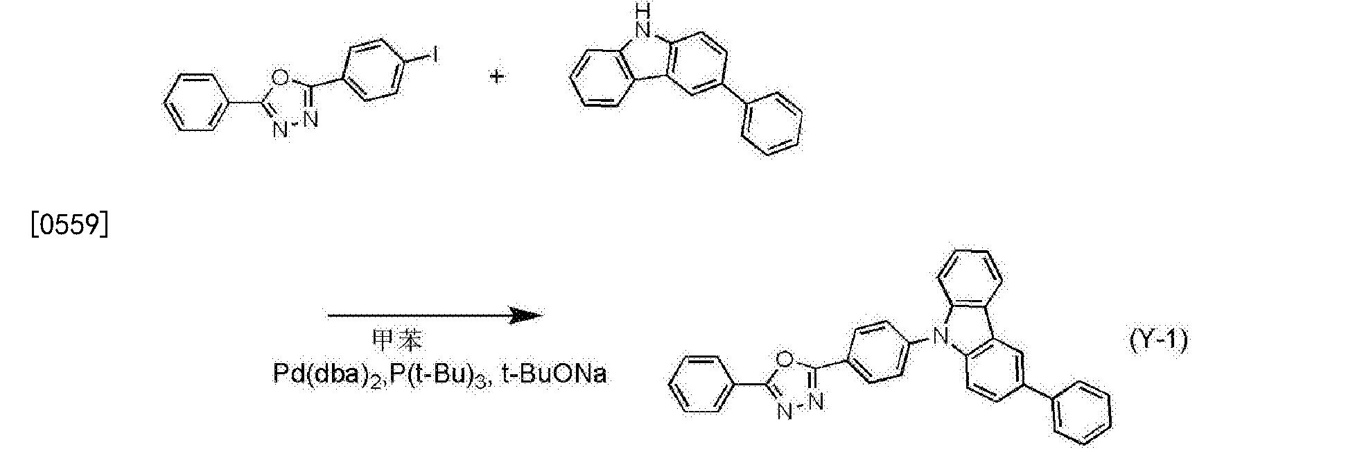 Figure CN106866430AD00712
