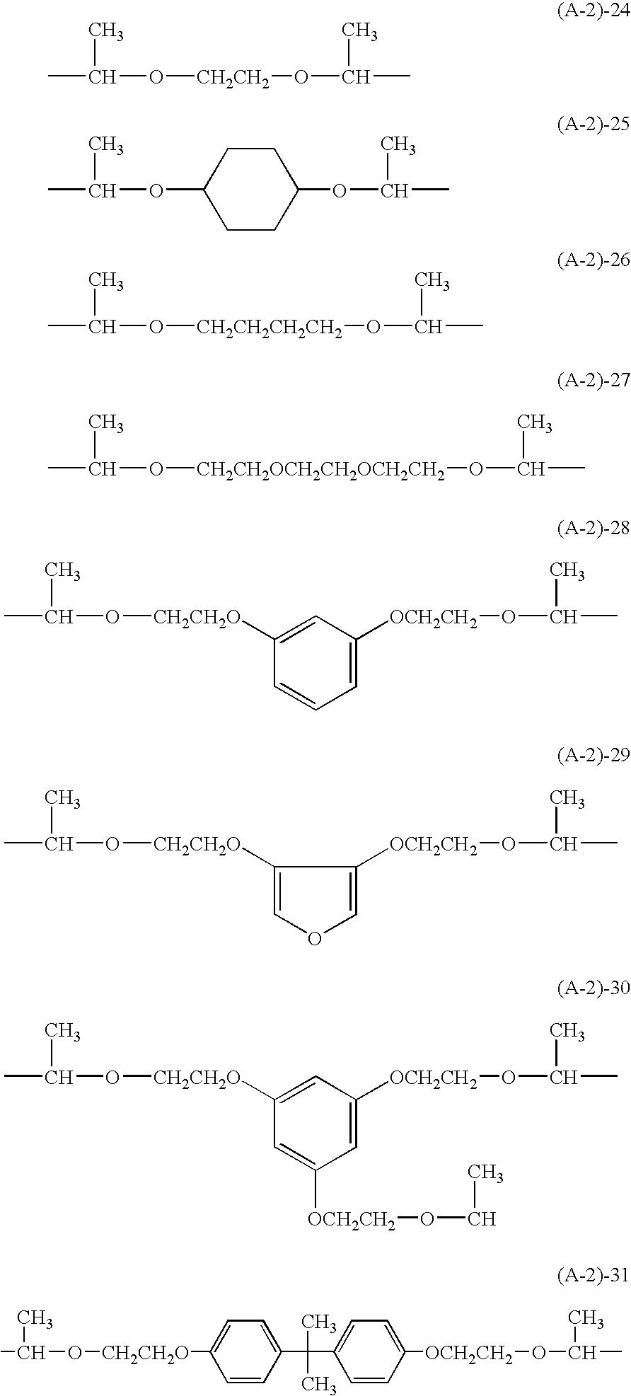 Figure US20040241579A1-20041202-C00018