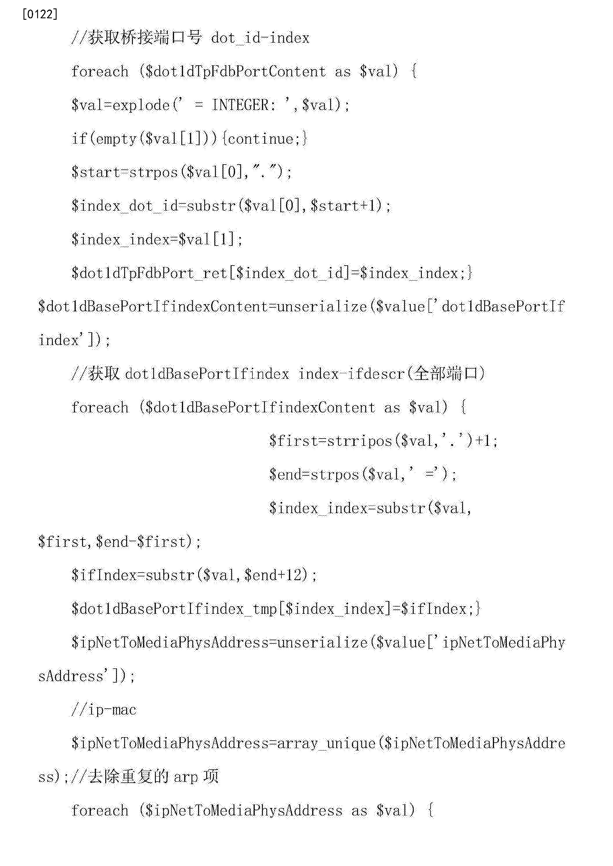 Figure CN107124297AD00121