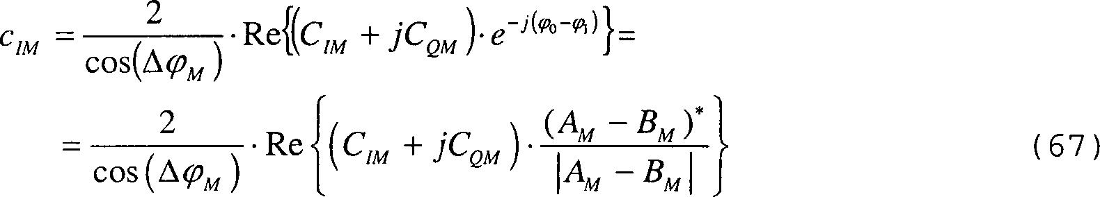 Figure 00260005