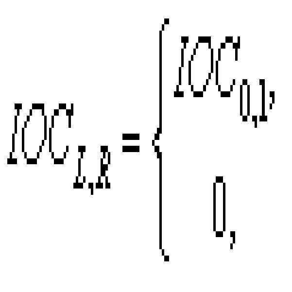 Figure 112011103424707-pct00574