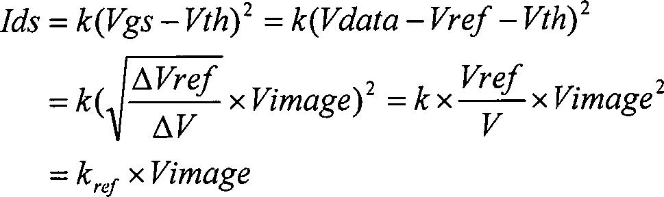 Figure DE102012112569B4_0006