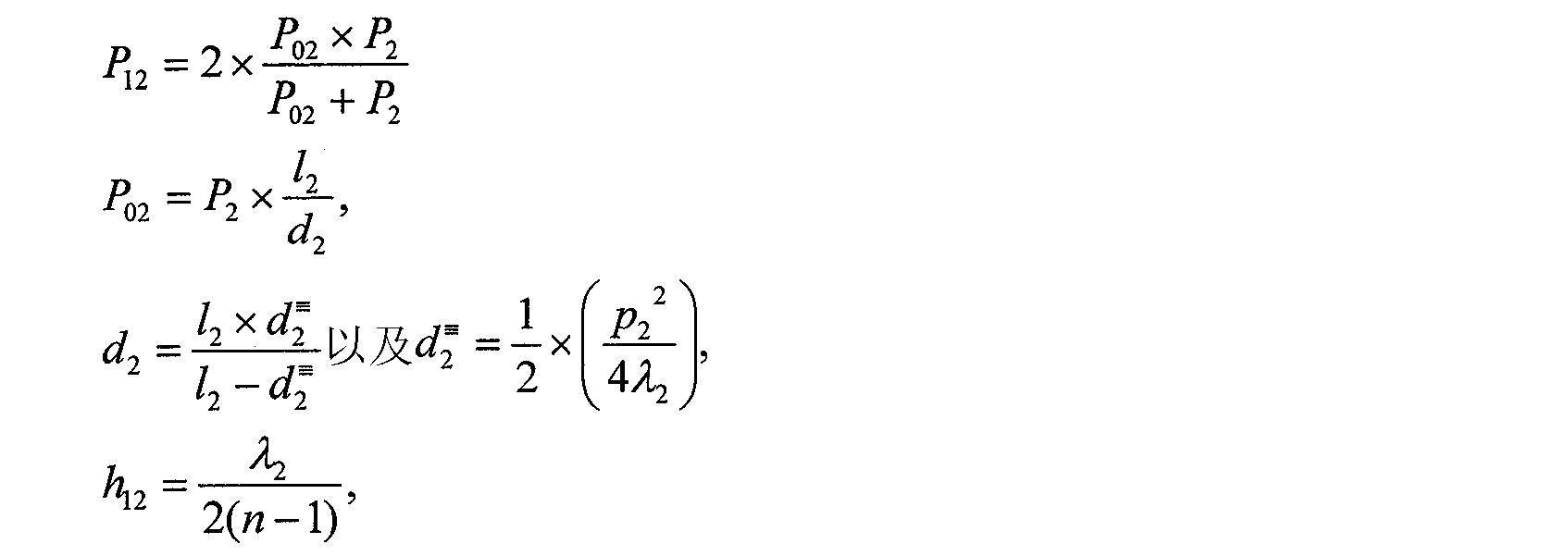 Figure CN101036582BC00062