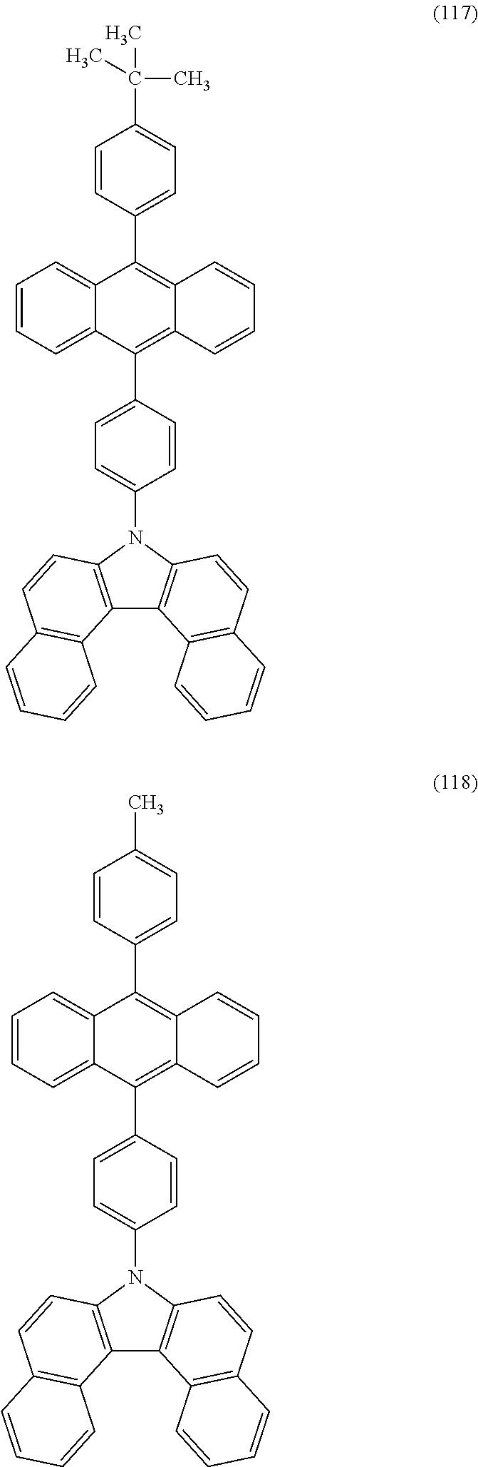 Figure US09240558-20160119-C00050