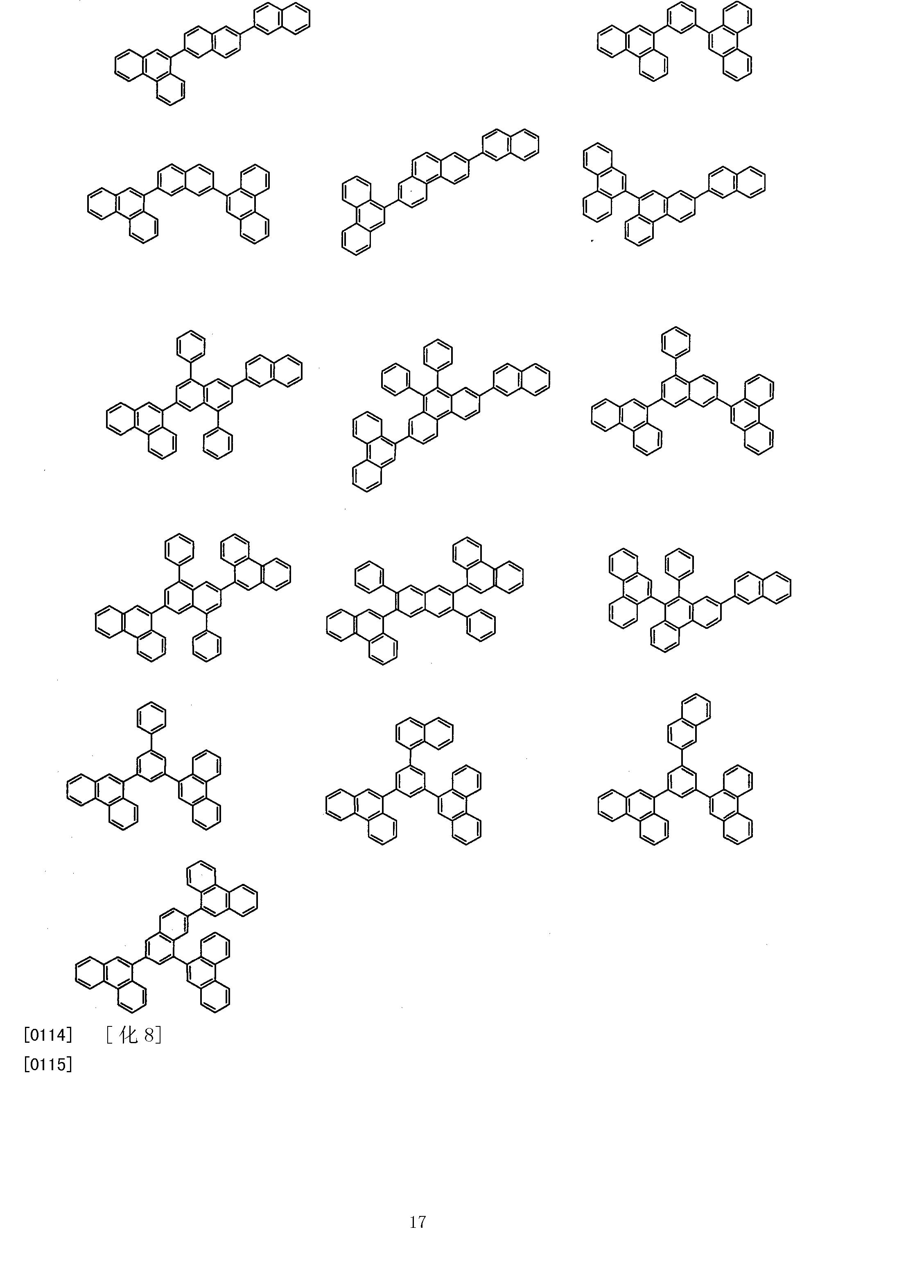 Figure CN101874316BD00171