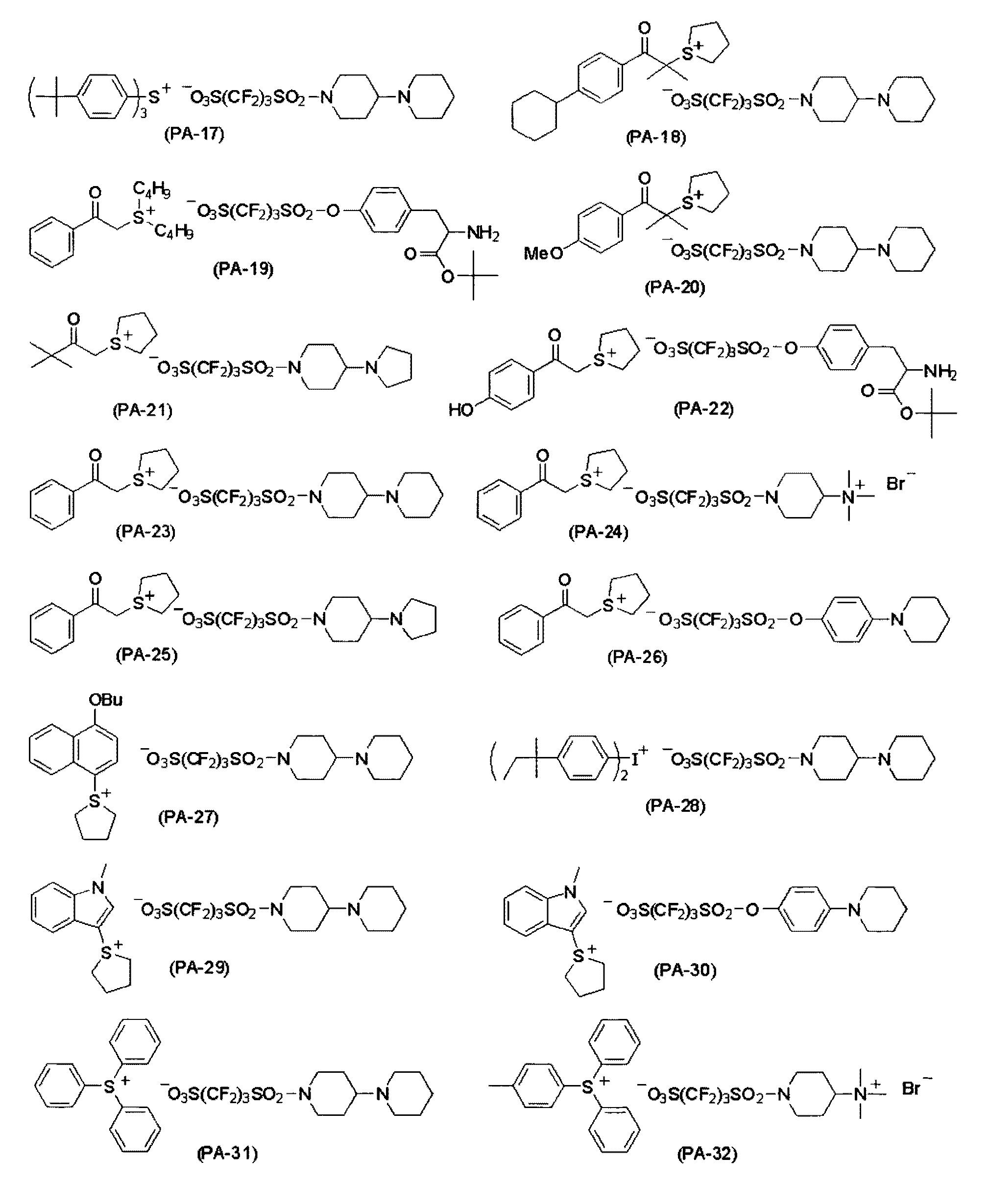 Figure 112011039817284-pct00093