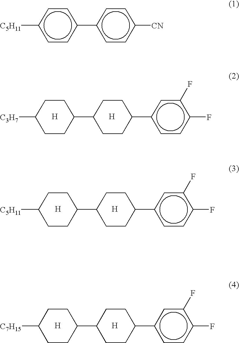 Figure US07724335-20100525-C00001
