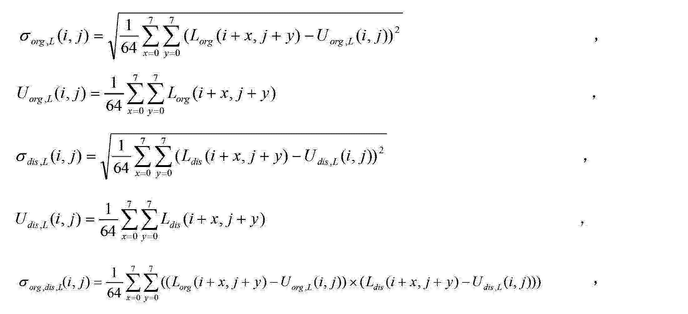 Figure CN102708568AC00024