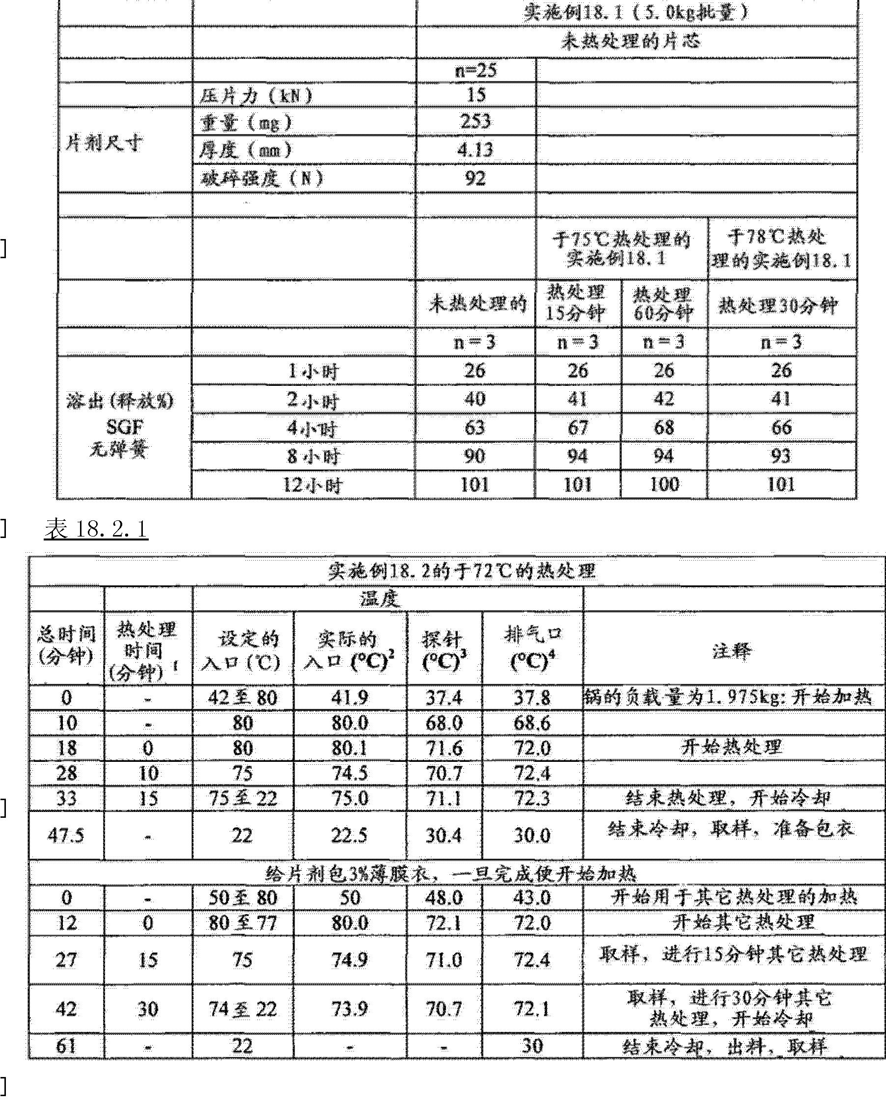 Figure CN102743355BD01341