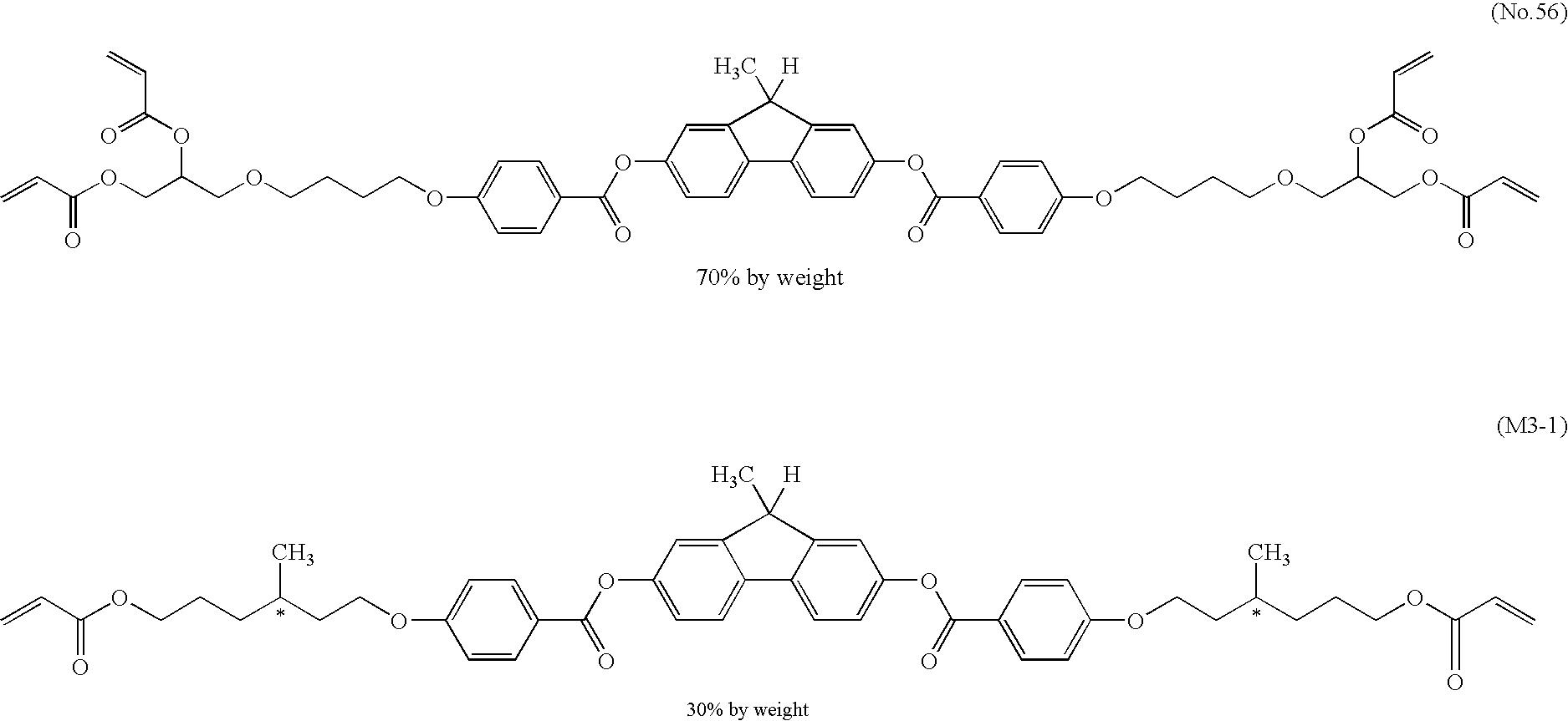 Figure US20060172090A1-20060803-C00034