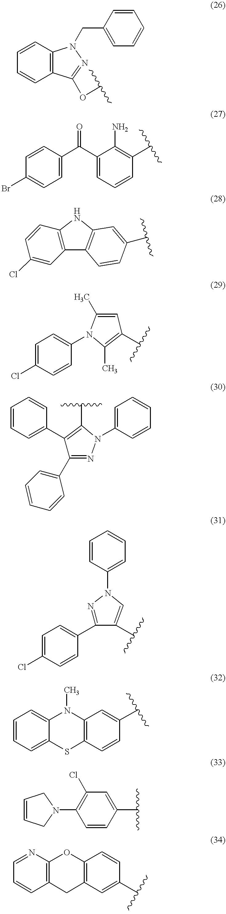 Figure US06297260-20011002-C00019