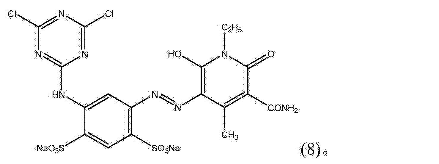Figure CN106810640AC00042