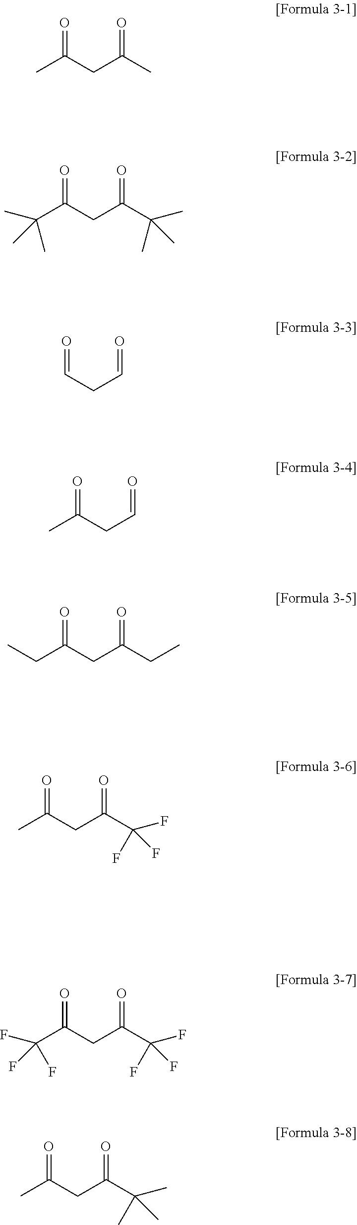 Figure US09324958-20160426-C00018