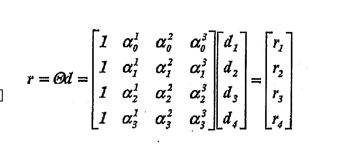 Figure CN1969522BD00131