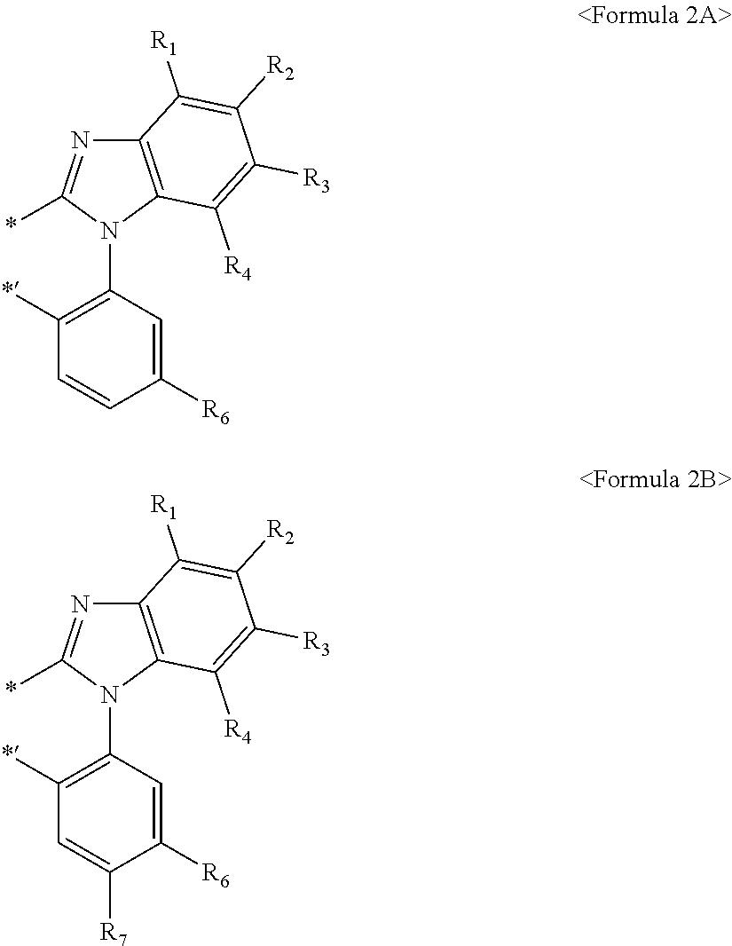 Figure US09722191-20170801-C00061