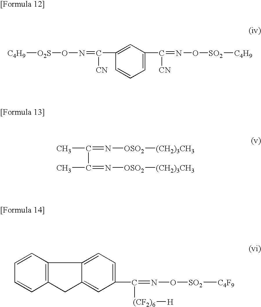 Figure US20090269693A1-20091029-C00015
