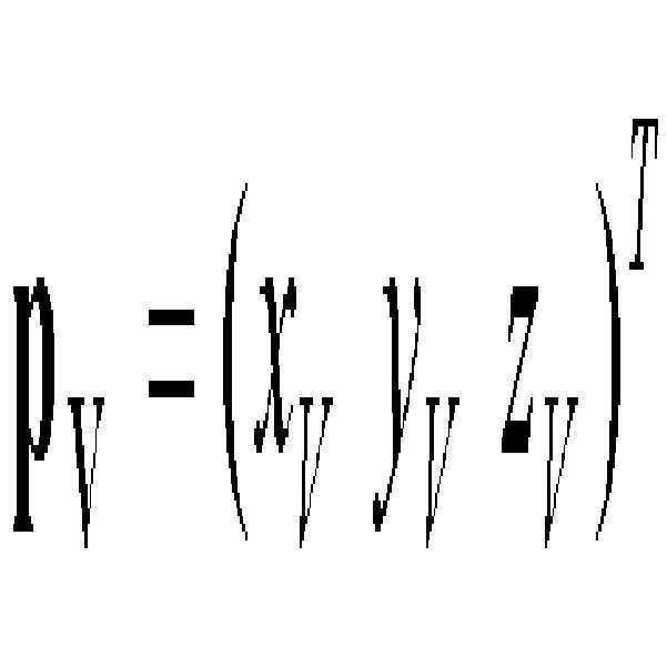 Figure 112012108662730-pct00002