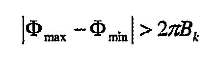 Figure 112008058947218-pct00035