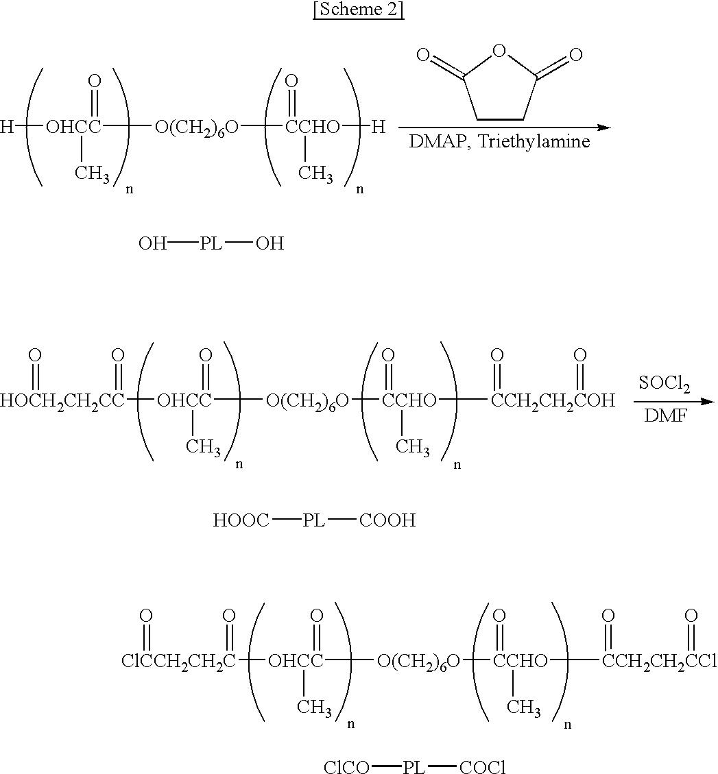 Figure US20030139567A1-20030724-C00004