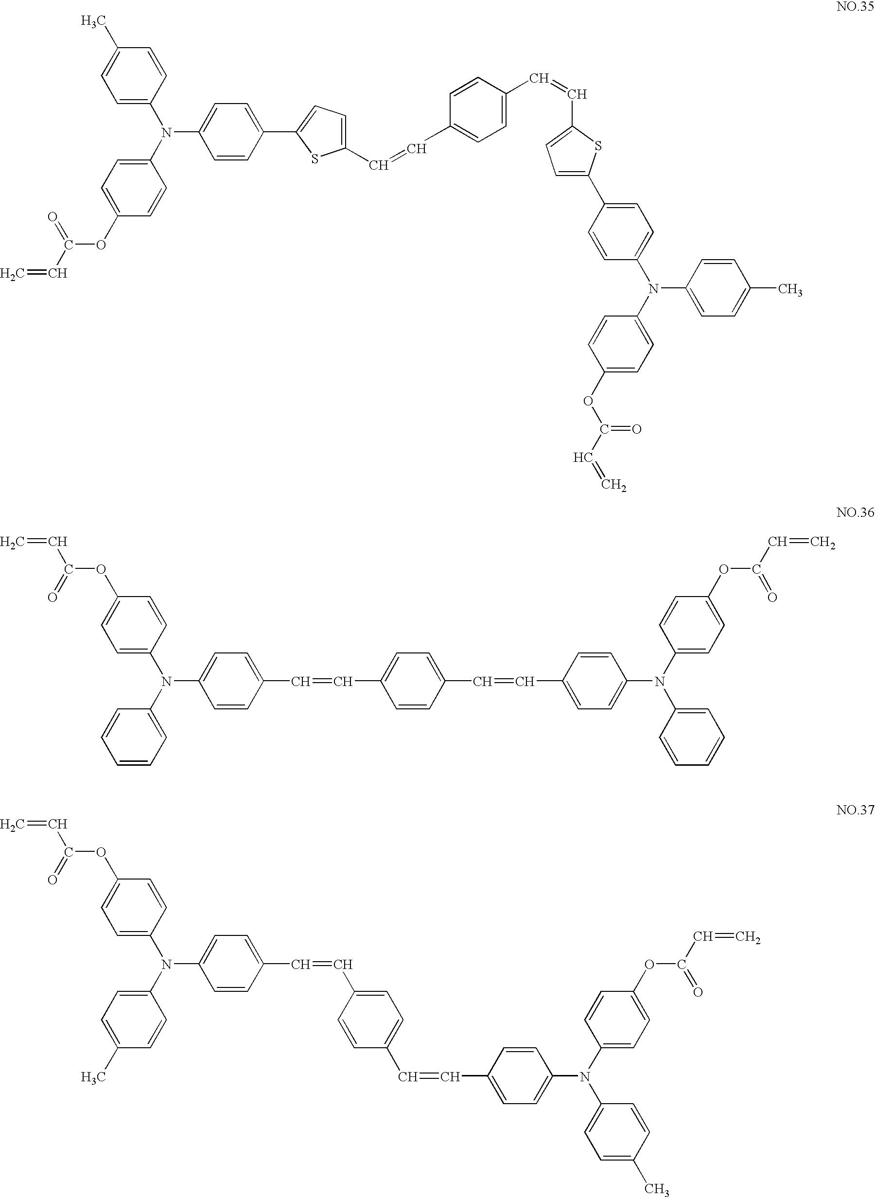 Figure US20070031746A1-20070208-C00018