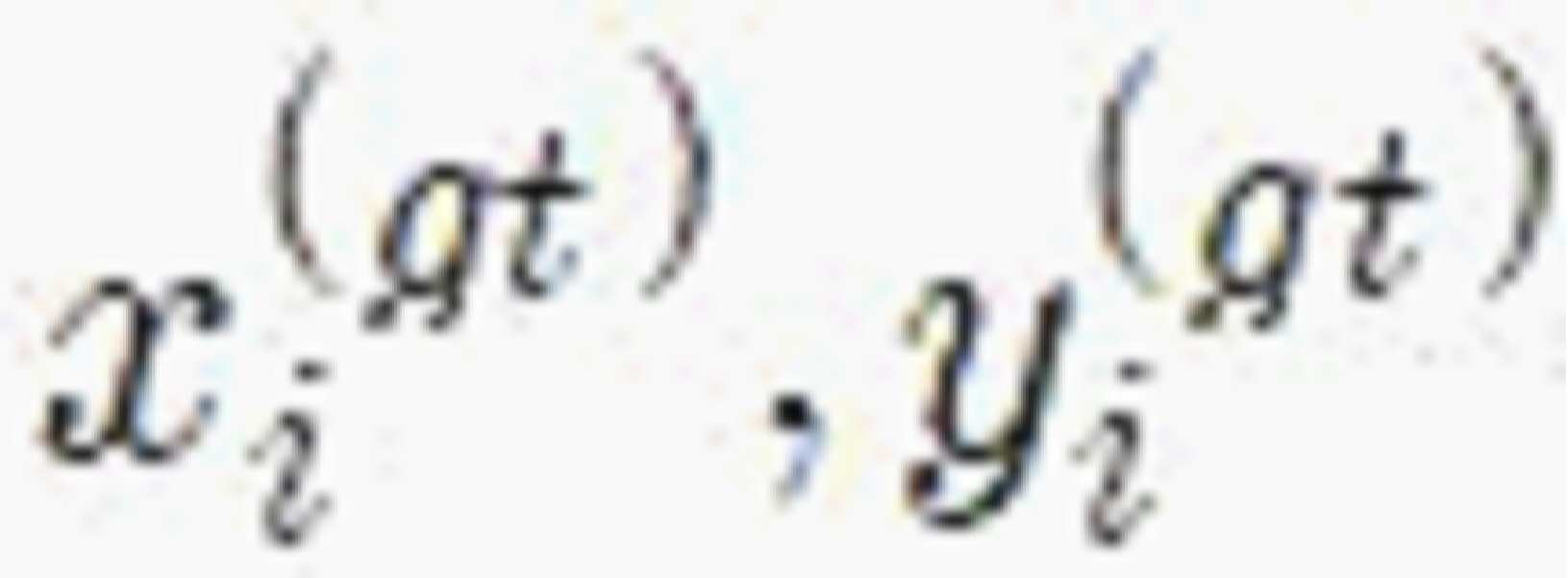Figure 112018049069911-pat00048