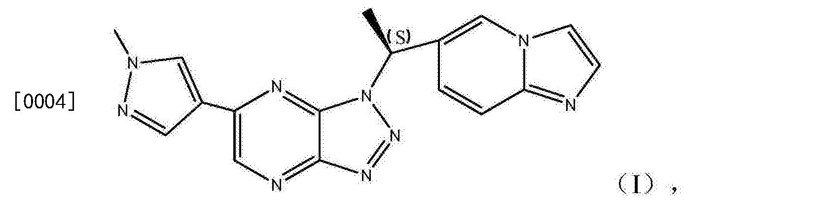 Figure CN105503905AD00031