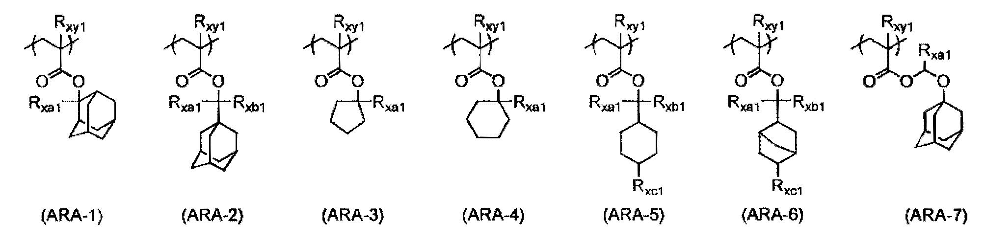 Figure 112011039817284-pct00034