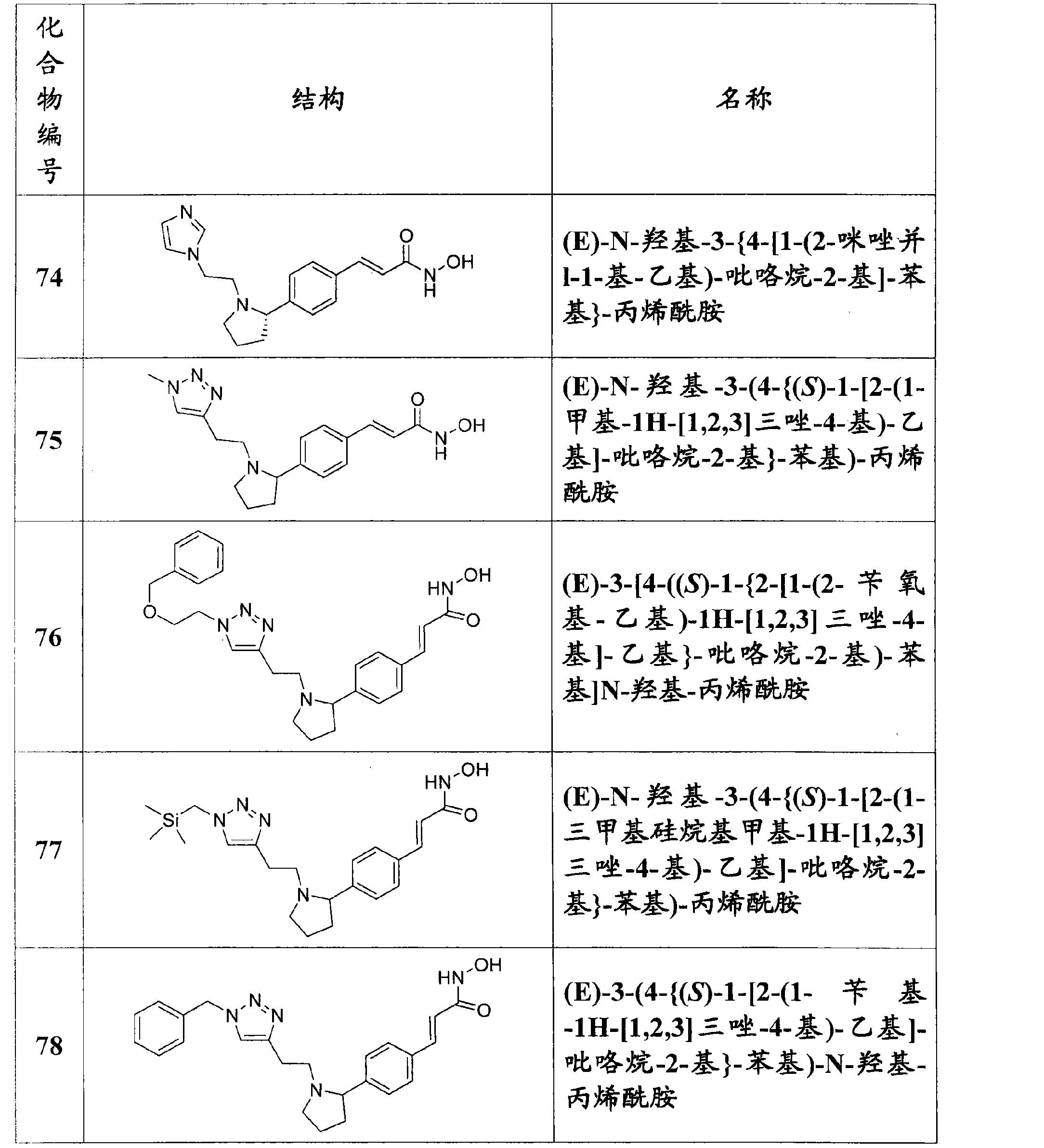 Figure CN102036955BD00361