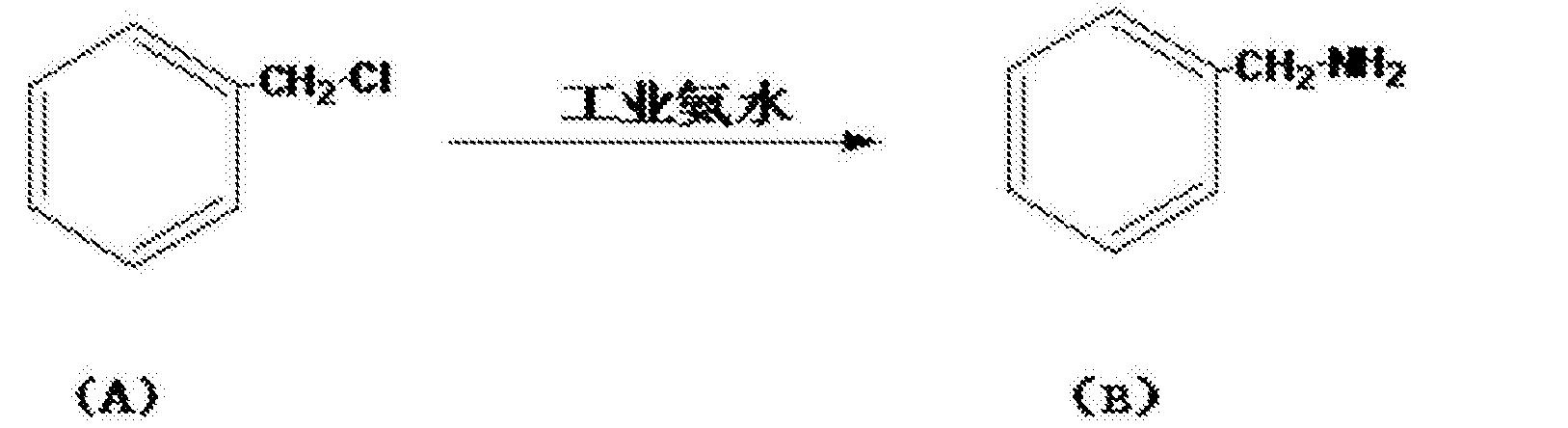Figure CN106187863AD00222