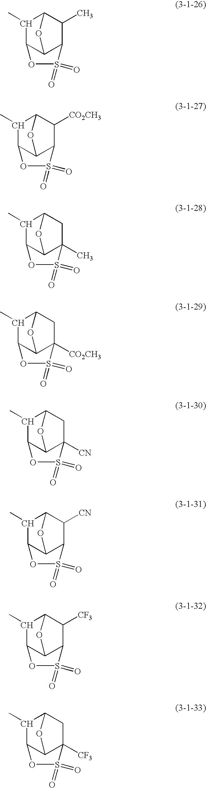 Figure US20100136480A1-20100603-C00009